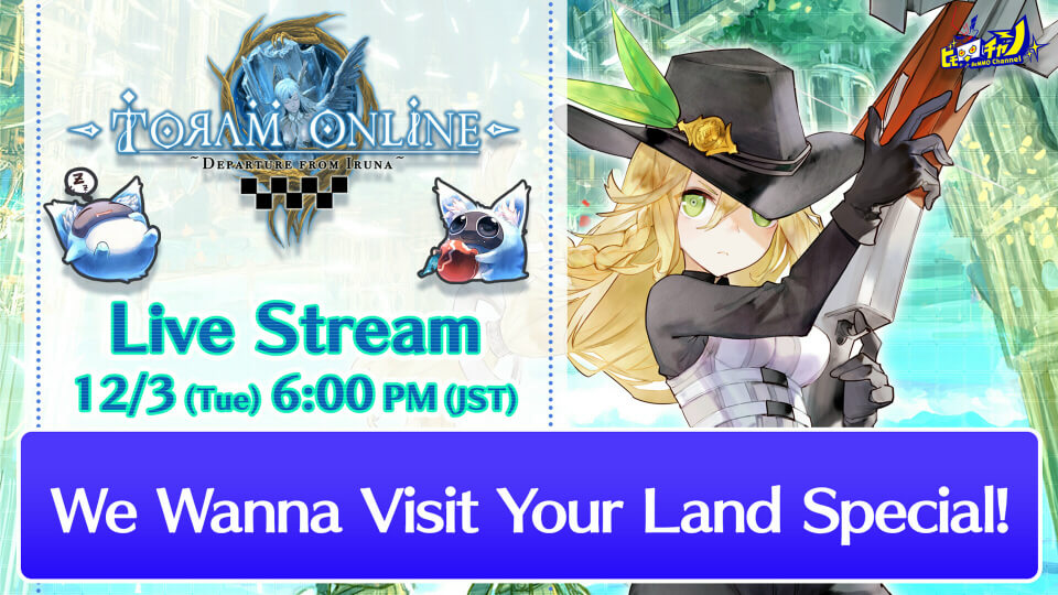 Toram Online|We Wanna Visit Your Land Special! #796 [MMORPG] - YouTube