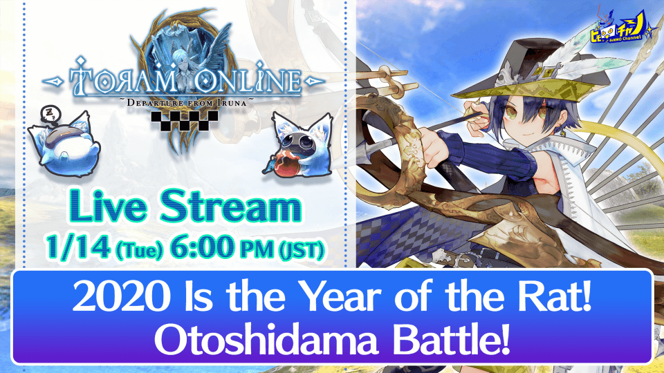 Toram Online|2020 Is the Year of the Rat! Otoshidama Battle #815 [MMORPG] - YouTube