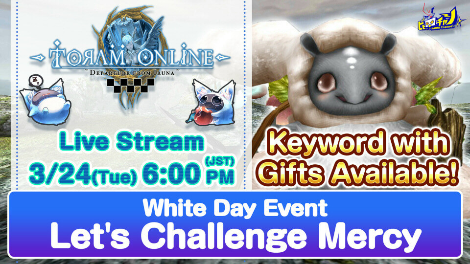 Toram Online|【Special Giftouts】Let's Challenge Mercy [MMORPG] #855 - YouTube