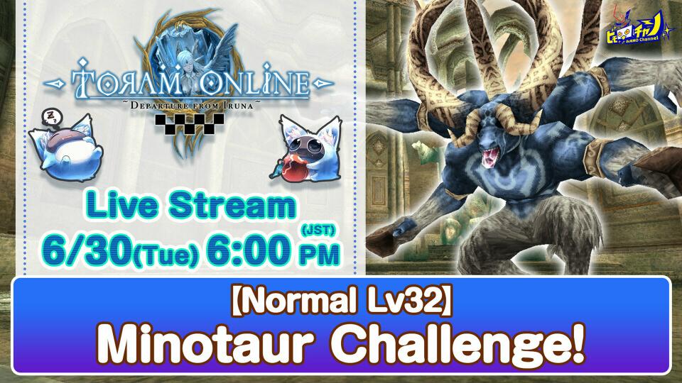 Toram Online|Minotaur Challenge! #912 - YouTube