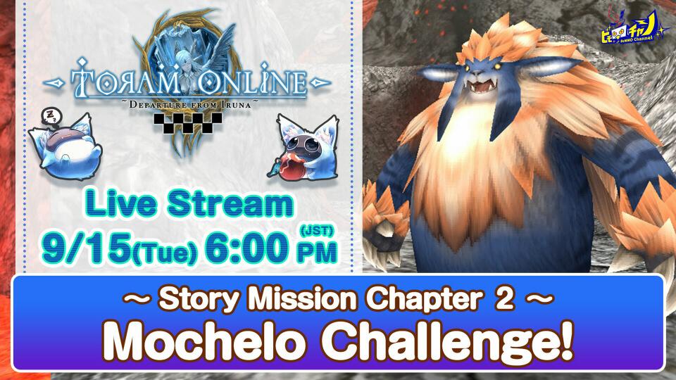 Toram Online Mochelo Challenge! #962 - YouTube