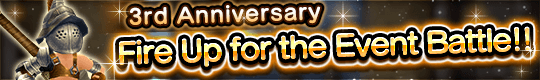 5 Big Programs! 3rd Anniversary Event Begins!!