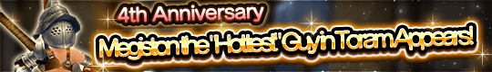 4th Anniversary Event Begins! Fire Up for the Limited Battles!!