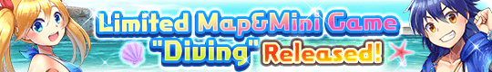 Let the Fun Begin at the Summer Beach! Special Maps & Mini-Game