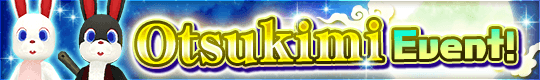 2020-09-17 [EDIT]Otsukimi Event Begins! Limited-Edition Recipes & Boss Battle Are Available Too! | Toram Online Official Website