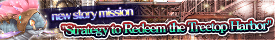 2020-03-26 [Maintenance Completed] Major Update with New Story Mission&New Maps! | Toram Online Official Website