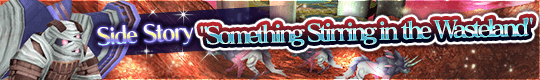 [Maintenance Completed]New Side Story & Golden Week Event is NOW ON!