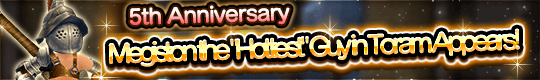 ★THANK YOU ALL★5th Anniversary Event Begins!!