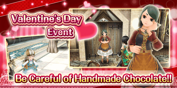 Valentine's Day Event