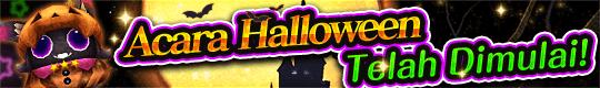 2020-10-08 Ada banyak Quest & Resep Edisi Terbatas! Event Halloween Kembali Digelar! | Toram Online Official Website