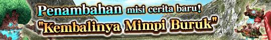 [Pemeliharaan Selesai] Update Misi Cerita & Peta Baru!