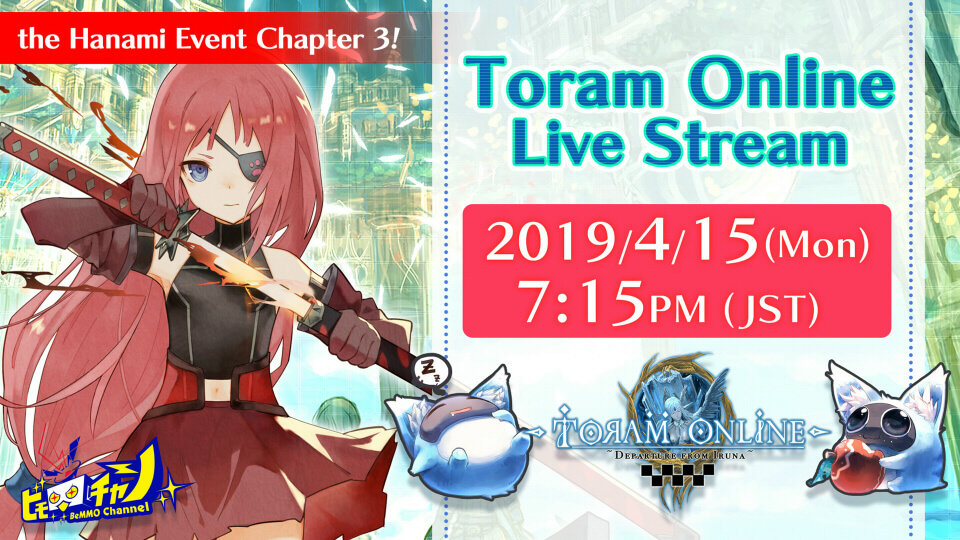 【Live】Toram Online|Let's Fight Deniala in Hanami Event Chapter 3! #649 - YouTube