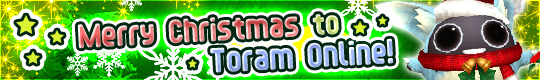 Merry Early Christmas! Xmas Event 2017 Has Started!!